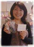 Kumiko premio
