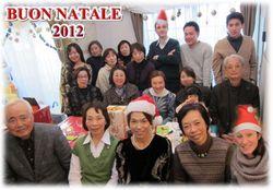 Buon natale 2012 per e-mail e sito
